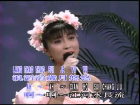 陈思安 - 水长流 Sui Chang Liu - Chen Si An video