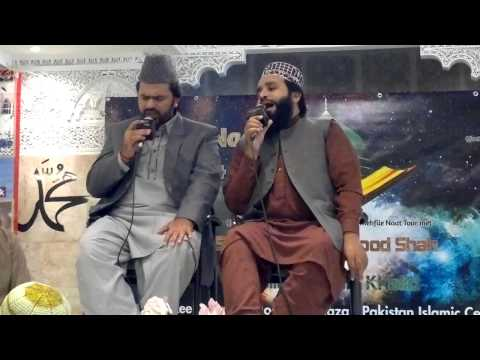 Mix Naat!! | Syed Zabeeb Masood & Khalid Hasnain | Anwar-e-quba | Holland, May 2014 video