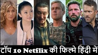 Top 10 Netflix Movies In Hindi | Best | Action | Romantic