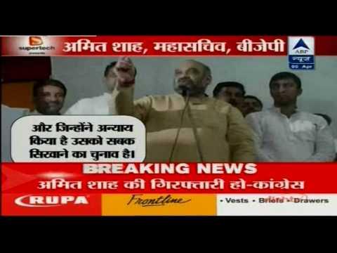 Hate speech by BJP''s Amit Shah and Vasundhara Raje