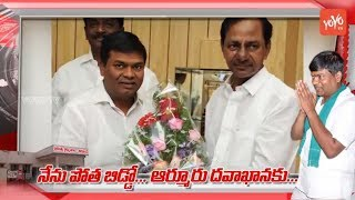 TRS MLA Jeevan Reddy @Armoor 100 Beds Hospital - CM KCR - MP Kavitha - Telangana Govt
