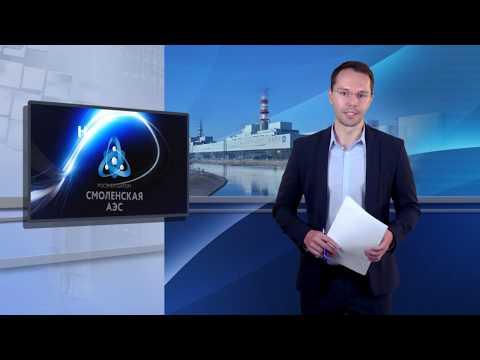 Десна-ТВ: Новости САЭС от 10.12.2019