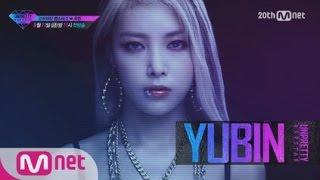 [Korean Reality Show UNPRETTY RAPSTAR2] I′ll show you the real me! l Kpop Rap Audition  EP.01