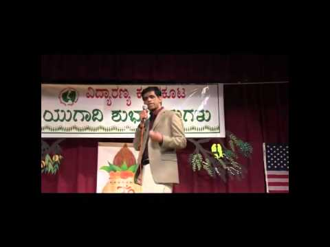 Vkk: Ugadi 2014: President's Speech & Group Dance: Yuga Yugadi Kaledaru.... video