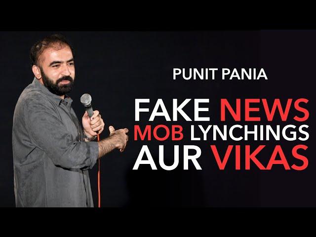 Fake News, Mob Lynchings Aur Vikas  Stand-up Comedy by Punit Pania