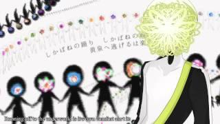 【KUBI SHUNE】 - The dance of the dead / しかばねの踊り - 【UTAU】