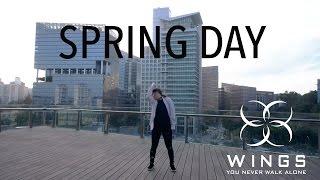 download lagu Bts '봄날 Spring Day' Dance Cover Charissahoo gratis