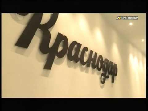Галицкий: Стадион «Краснодара» никогда не окупится