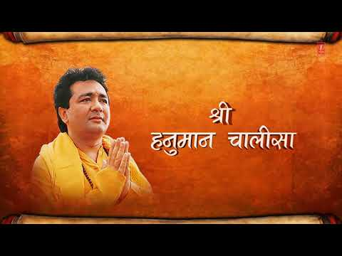 Hanuman Chalisa With Subtitles By Hariharan [full Video Song] I Shri Hanuman Chalisa video