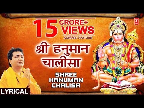 Hanuman Chalisa with Lyrics By Hariharan [Full Video Song] I Lyrical Video
