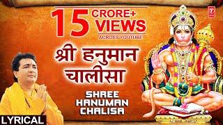 download lagu Hanuman Chalisa   By Hariharan Full  Song gratis