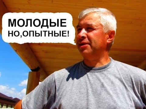 Каркасные дома в г. Казань - красивые, надежные, недорогие