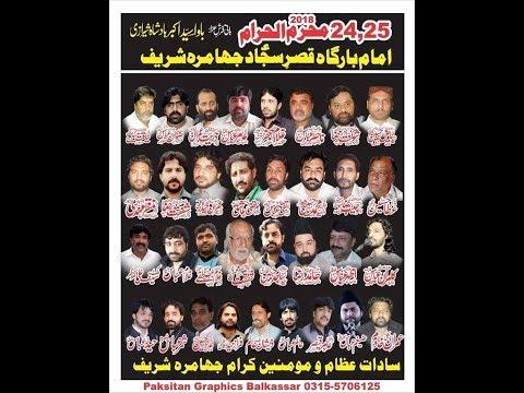 24 Muharram 2018 Live Majlis  jhamra Chakwal