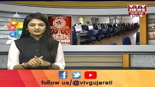 Kadi Sarva Vishwavidyalaya | Career Guru 17 June '19 | VTV Gujarati