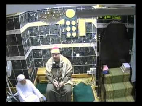 Qari Hajjaj Ramadhan Hindawi At Noor Ul Islam Pt1 video