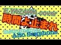 時間よ止まれ 矢沢永吉 歌詞付き アルトサックスカバー #矢沢バラード