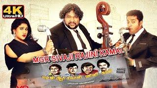 MGR Sivaji Rajini Kamal