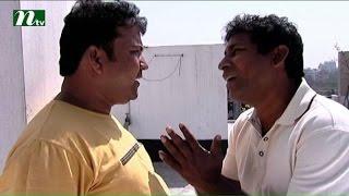 Bangla Natok Houseful (হাউস ফুল) l Episode 77 I Mithila, Mosharraf Karim, Hasan l Drama & Telefilm