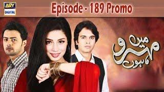 Mein Mehru Hoon Episode 189 Promo - ARY Digital Drama