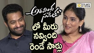 NTR Laughed for Only Twice in Aravinda Sametha Movie : Stunning