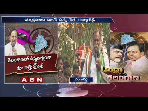 Jagga Reddy responds on CM KCR comments against CM Chandrababu Naidu