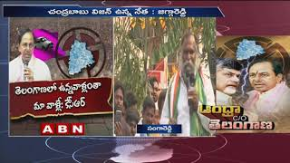 Jagga Reddy responds on CM KCR comments against CM Chandrababu Naidu