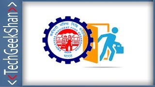 Exit Employee from EPFO Unified Portal | Employer