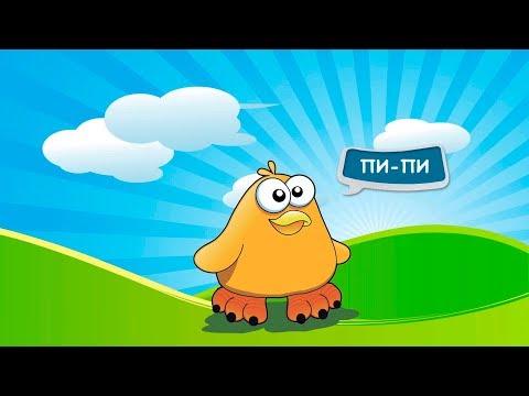 Как говорят животные. Цыпленок Piu-piu на русском языке!