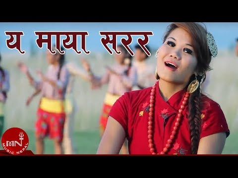 Ye Maya Sarara Full Hd video