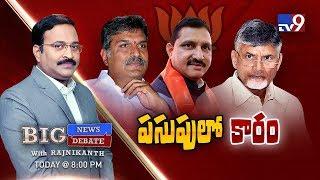 Big News Big Debate: TDP struggles in AP - Rajinikanth TV9