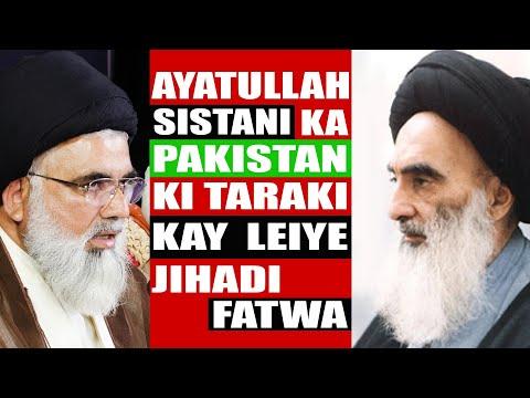 Ayatullah Sistani ka Pakistan ki taraqqi ke liye Jihadi Fatwa  | Ustad e Mohtarm Syed Jawad Naqvi