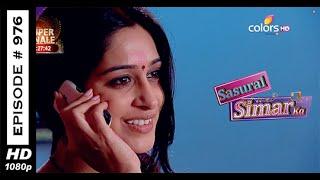 Sasural Simar Ka - ?????? ???? ?? - 20th September 2014 - Full Episode (HD)