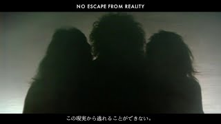 Queen - Bohemian Rhapsody (Lyrics In Japanese & English / 英詞 +日本語対訳)