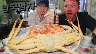 GIANT KOREAN CRAB and MONSTER LOBSTER at Incheon Seafood Market!!