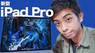 新型iPad Pro,Apple Pencil,Smart Keyboard Folio を全部開封して使ってみた