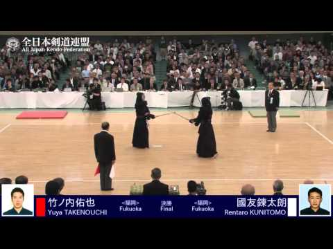 TAKENOUCHI MM- KUNITOMO - 62nd All Japan KENDO Championship - Final 63