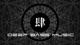 Deep Neurofunk DnB Mix (DBM?)