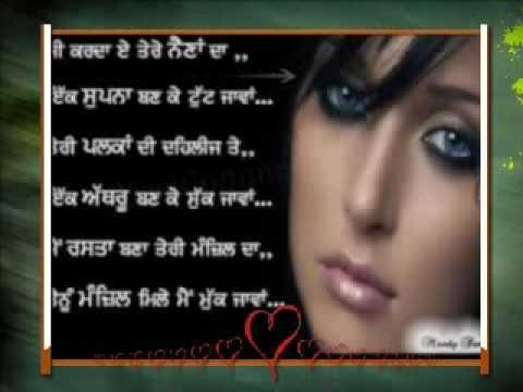 Sohna nahi aya - Lukhwinder Lucky