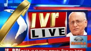 జగన్ VS చంద్రబాబు-నంద్యాల వార్|TDP VS YCP|Eid Celebrations|Babu On Polavaram|IVR Analysis|Mahaa News