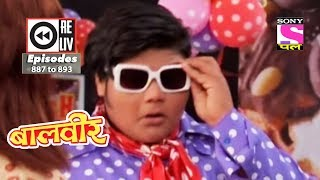 Weekly Reliv - Baalveer - 3rd Mar  to 9th Mar 2018 - Episode 887 to 893