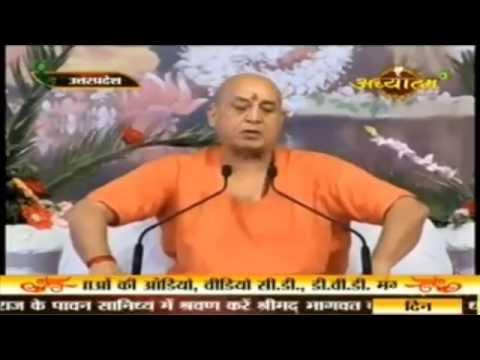 Shri Ram Katha || Shri Vijay Koshal Ji Maharaj video