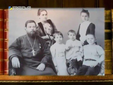"""Ірина Фаріон у програмі """"Велич особистості"""" про Миколу Леонтовича"""