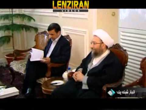 Ahmadinejad meet for the first time  Larijani brothers after his dispute in Majlis !