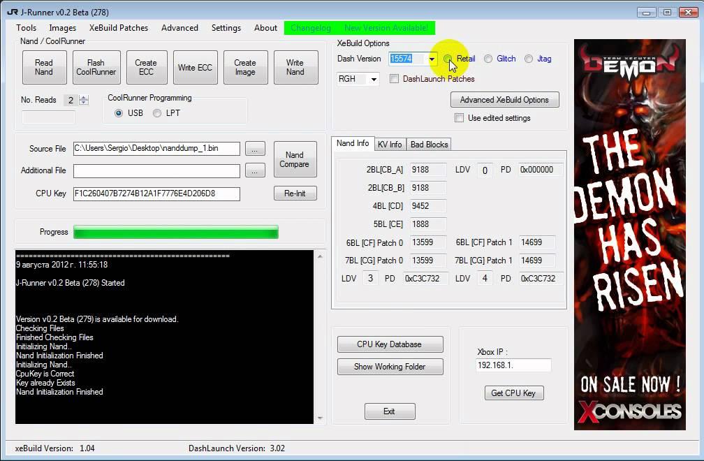 Как собрать фрибут 15574 через J-Runner - YouTube