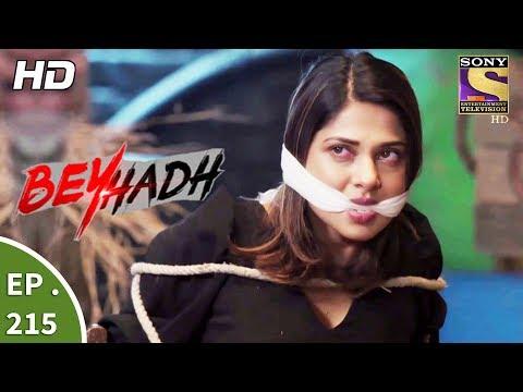 Beyhadh - बेहद - Ep 215 - 7th August, 2017 thumbnail