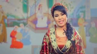 Mohim - Sevaman