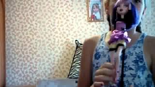 Внимание !!! Конкурс на кукол Монстр хай и Брацзилас