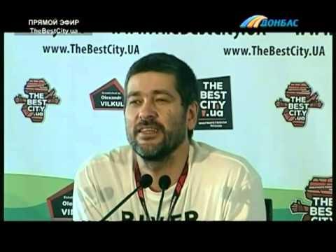 Пресс-конференция с Александром Васильевым (Сплин) на the Best City.UA 2013