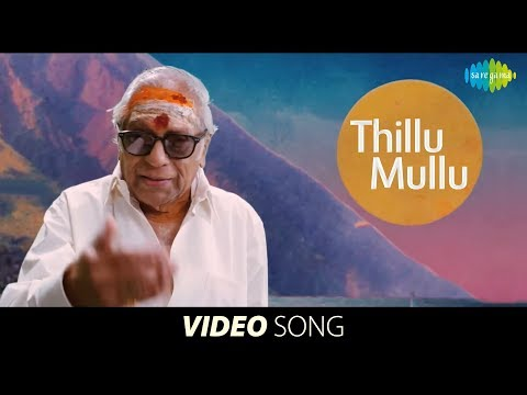 Thillu Mullu Song Feat Msv, Yuvan, Shiva video