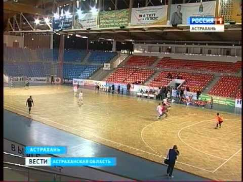 В Астрахани стартовал Чемпионат области по мини-футболу
